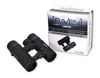Бинокль Carson Raven™ Series 8х26