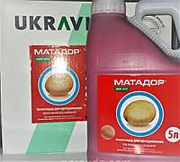 Протравитель Матадор, цена указана за 1л, (упаковка 5л)