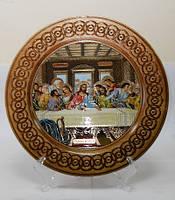 Деревянная тарель «Тайная вечеря» (средняя)