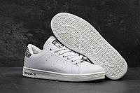 Кроссовки мужские белые Adidas Stan Smith 5885