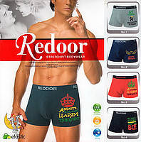 Трусы мужские боксеры х/б Redoor ТМБ-18148, фото 1