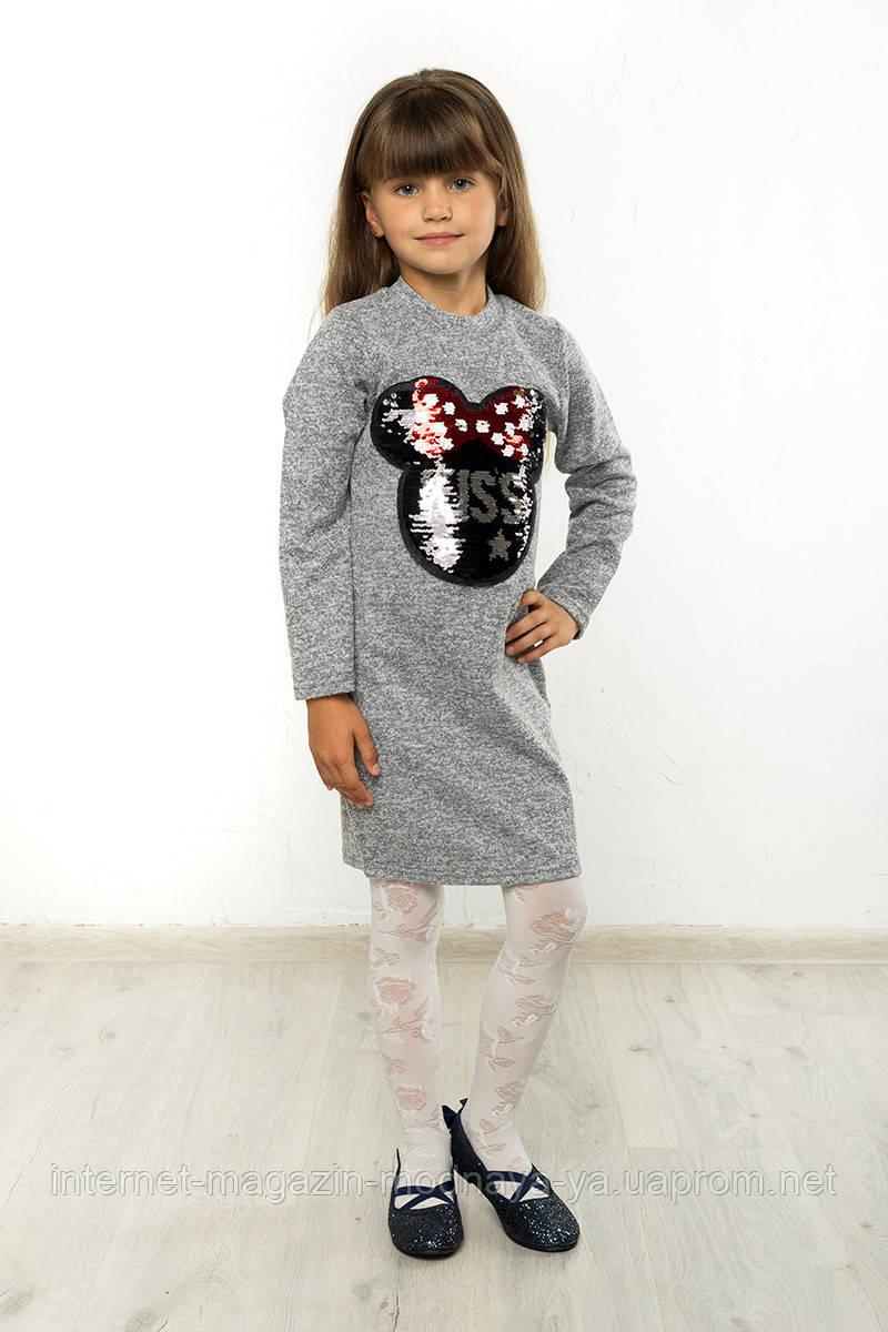 """Платье детское """"Софи"""" Мини серый р. 116-146"""