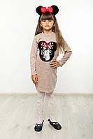 """Платье детское """"Софи"""" Мини пудра р. 116-134, фото 1"""
