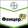 Фенцер семена оз.рапса Байер