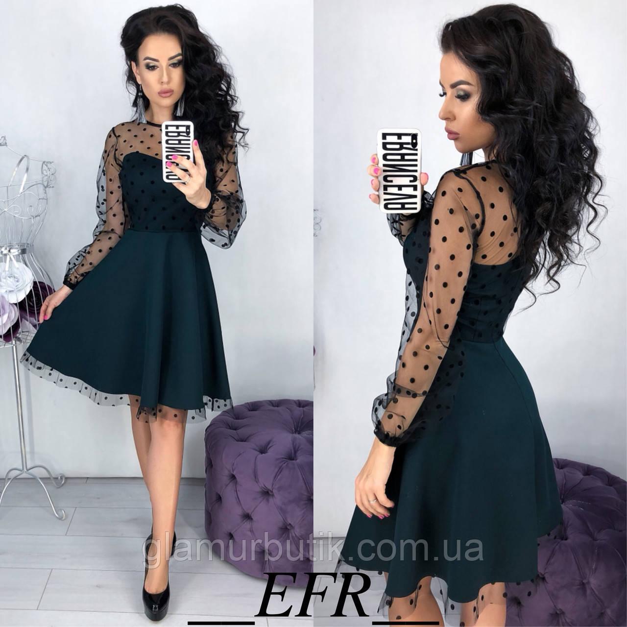 5dd1c7764a9 Красивое вечернее выходное платье с расклешенной юбкой и сеткой фатином S-M  L-XL зелёное