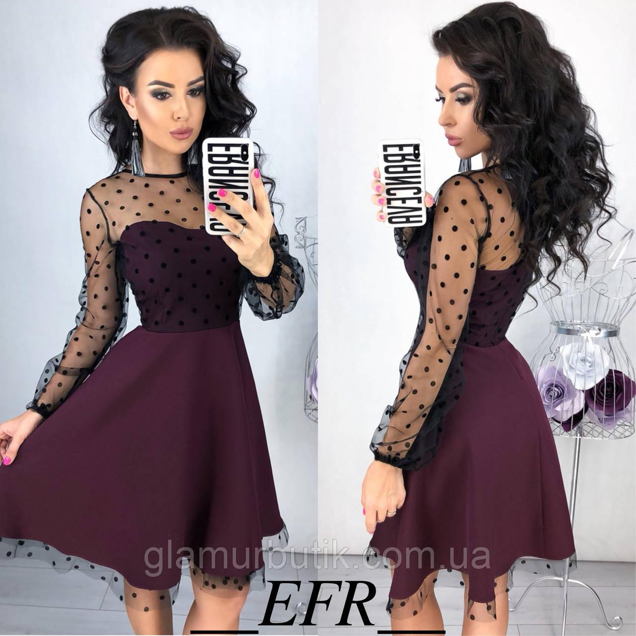 287c5efa65a Красивое вечернее выходное платье с расклешенной юбкой и сеткой фатином S-M  L-XL марсала