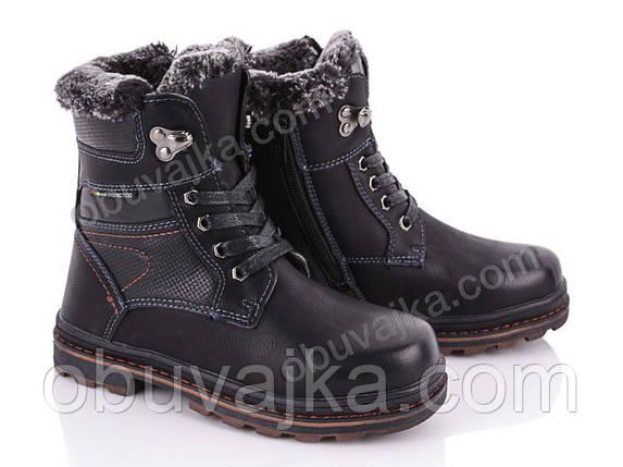 Зимняя обувь Ботинки для мальчиков от фирмы CBT T(32-37), фото 2
