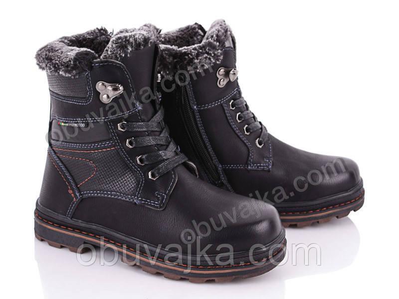 Зимняя обувь Ботинки для мальчиков от фирмы CBT T(32-37)