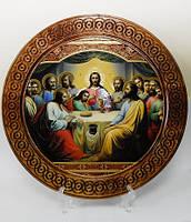 Деревянная тарель «Тайная вечеря» (большая)