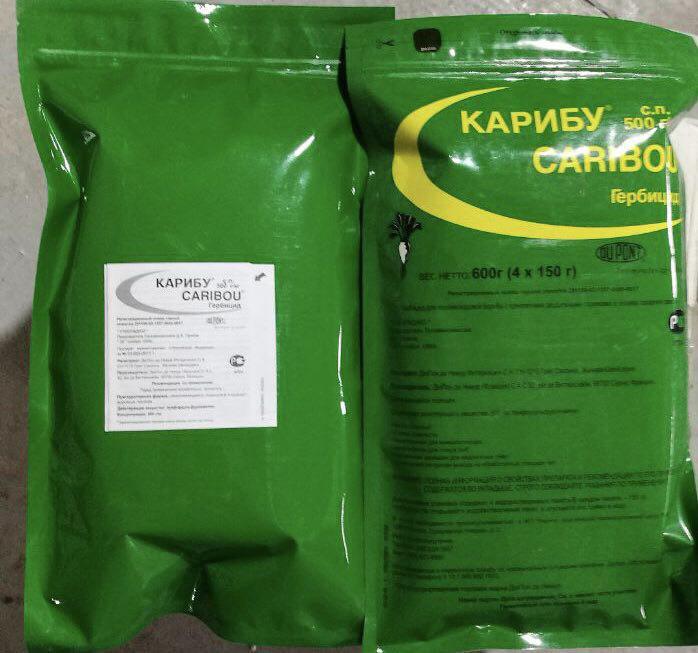 Системный гербицид Карибу 600 гр для сахарной свеклы
