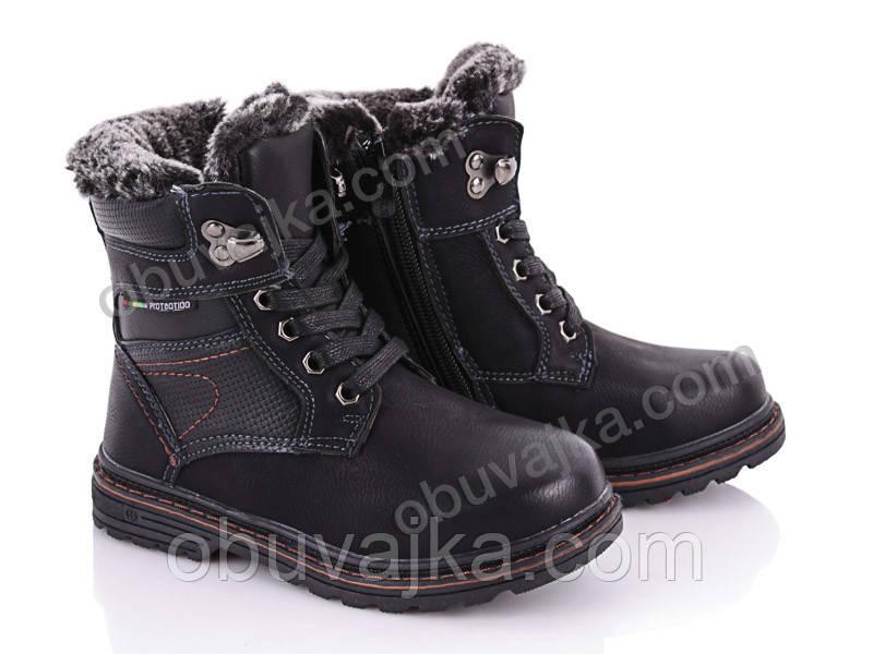 Зимняя обувь оптом Ботинки для мальчиков от фирмы CBT T(27-32)