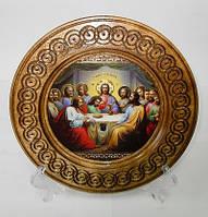 Деревянная тарель «Тайная вечеря» (маленькая)