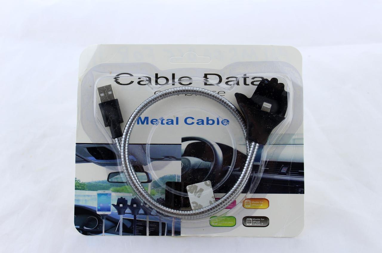 Шнур металический ладонь (palms cable) IP \ lightning