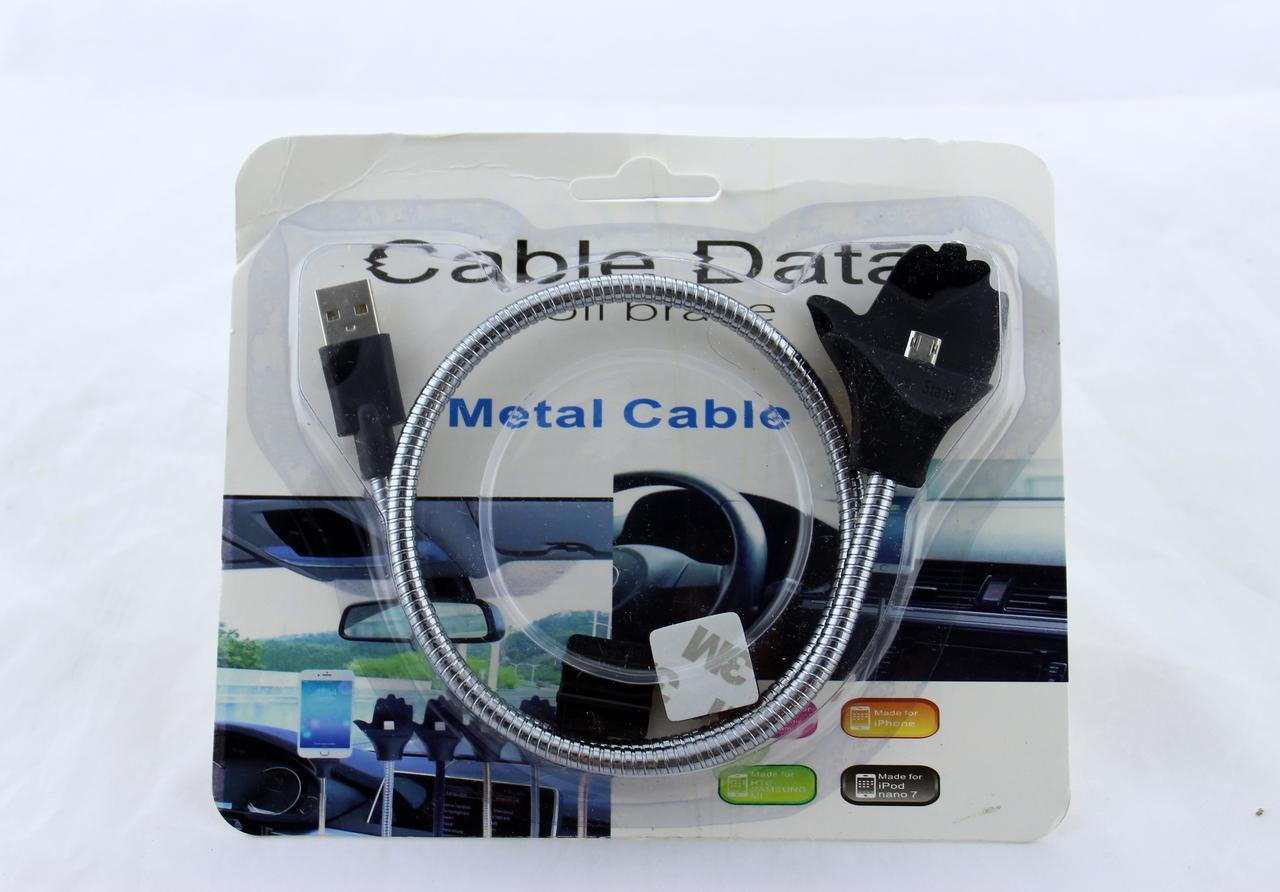 Шнур металический ладонь (palms cable) micro (200) / 20шт. в уп.