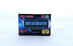 Автомобильные часы VST 7045V с 2-мя датчиками температуры и вольтметром