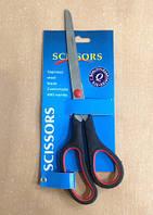 Ножницы SCISSORS 23 см