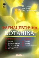 Книги по химии, токсикологии, фармакологии