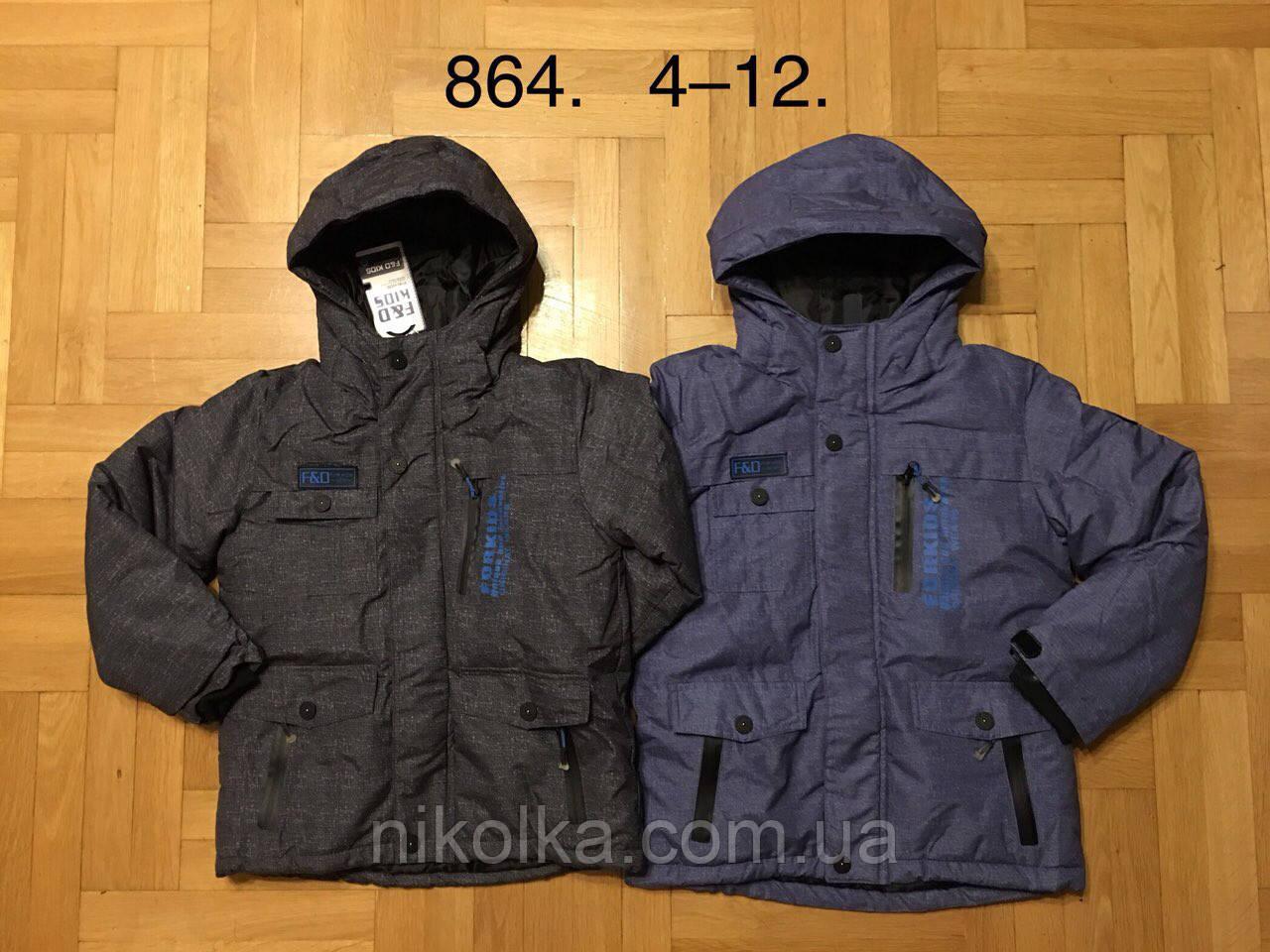 Куртки на флисе для мальчика оптом, F&D, 4-12 лет, арт. 864