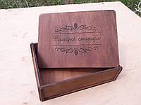 Коробка для фотографій та флешок