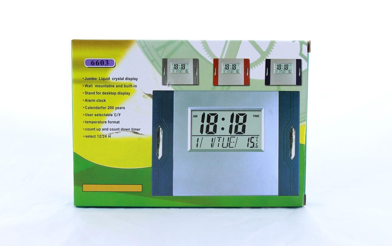 Электронныемногофункциональные часы KK-6603
