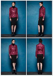 Модное поступление кожаных курток