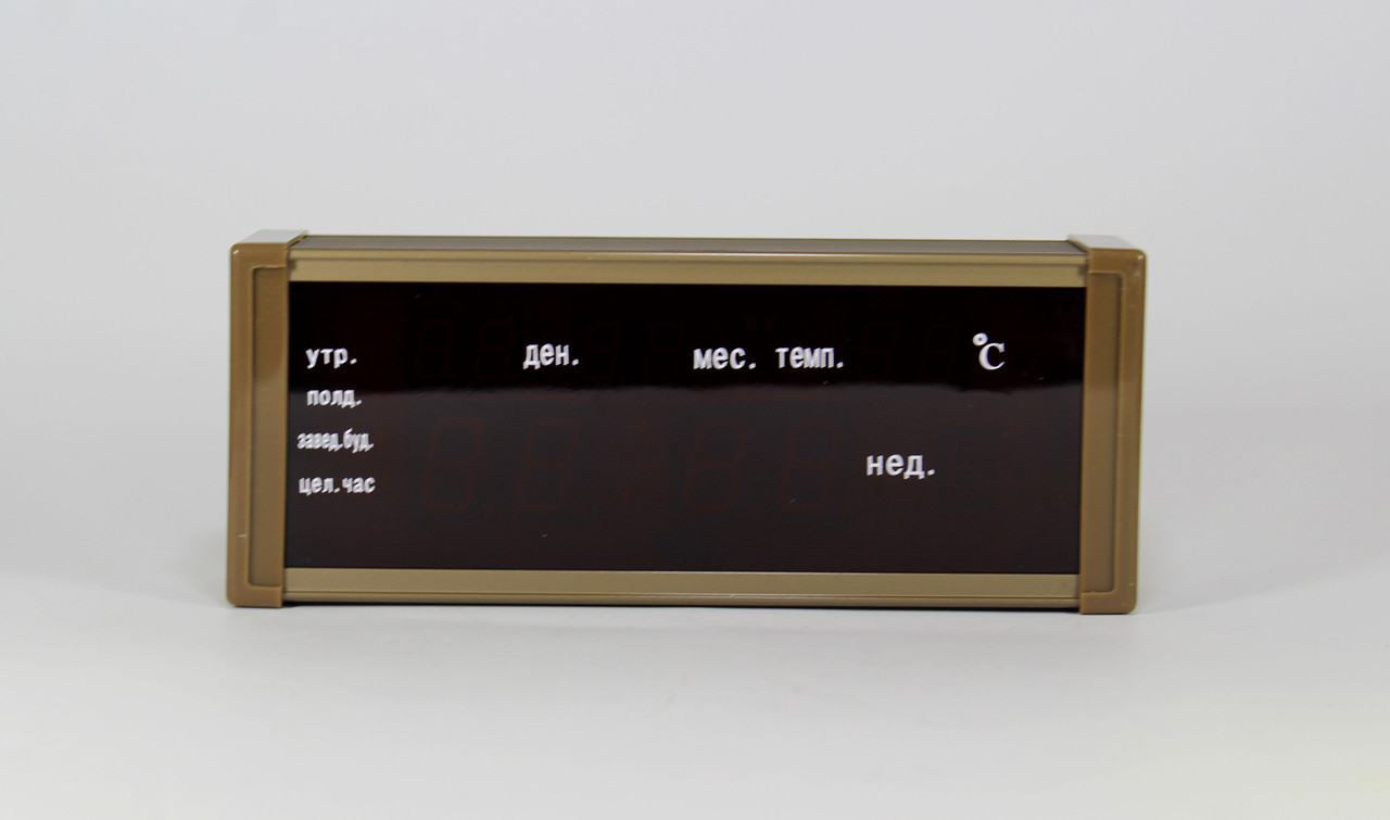 Настольные электронные сетевые Часы LED ZX-13M с будильником и термометром