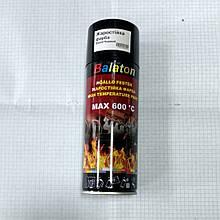 Эмаль краска жаростойкая черная аэрозоль 400мл Balaton 57804z