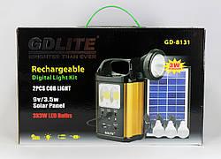 Фонарик GD 8131 с солнечной батареей, USB порт, 3 подвесные лампочки,1 налобный фонарик
