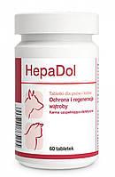 """Таблетки для печени для собак и кошек """"HepaDol"""" 60таб., Dolfos™"""