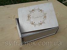 Дерев'яна яна коробочка для фотографій