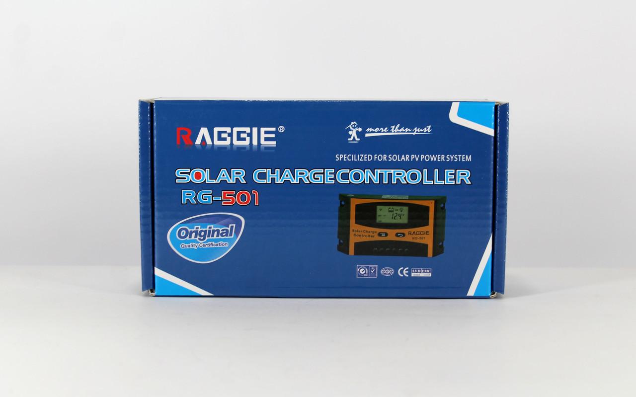 Солнечный контроллер заряда Solar controler LD-520A 20A RG / контроллер для солнечной панели