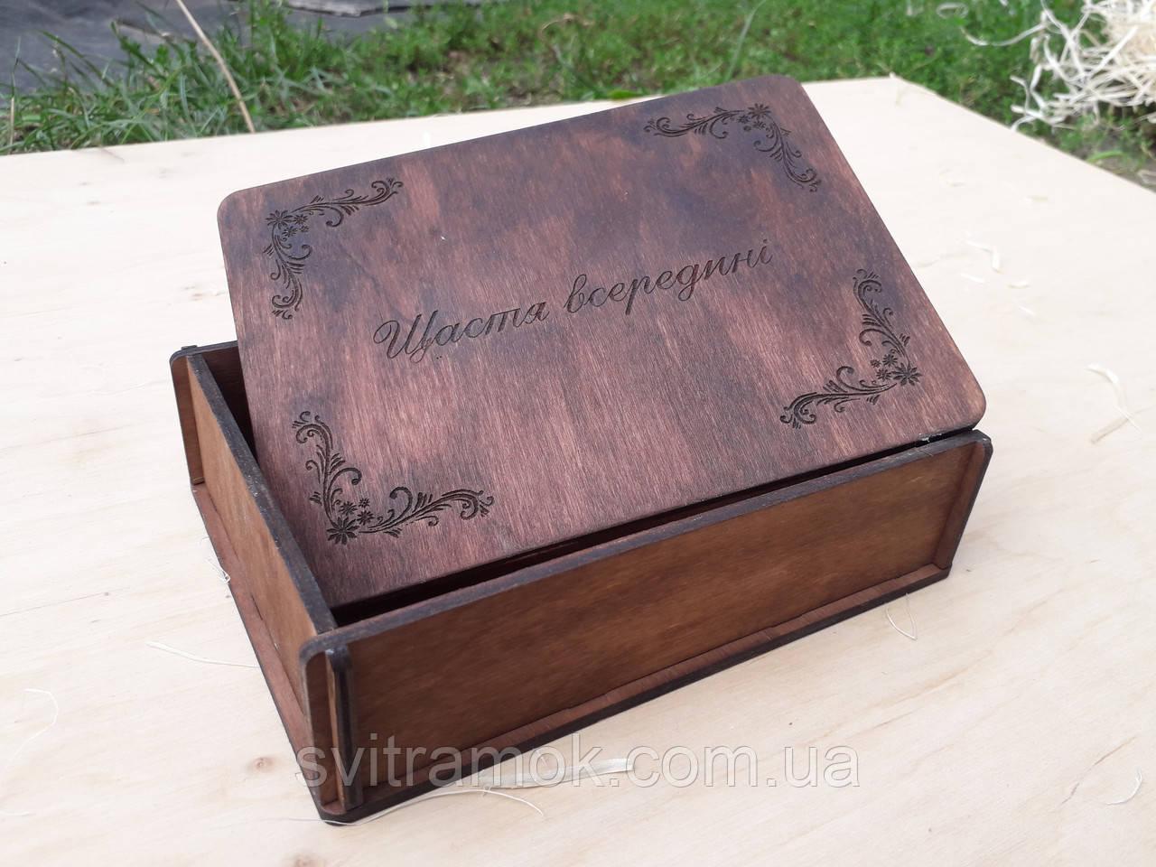 Дерев'яна коробочка для фотографій 10х15 см