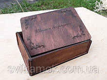 Дерев'яна яна коробочка для фотографій 10х15 см