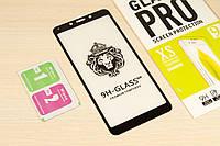 Защитное стекло Full Glue для Xiaomi Redmi 6 / 6A клей по всей поверхности (Black)