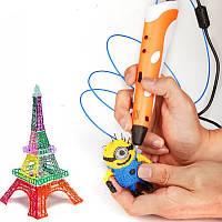 Электронная 3D ручка + Комплект пластика (PLA) 3 цвета по 3 метра
