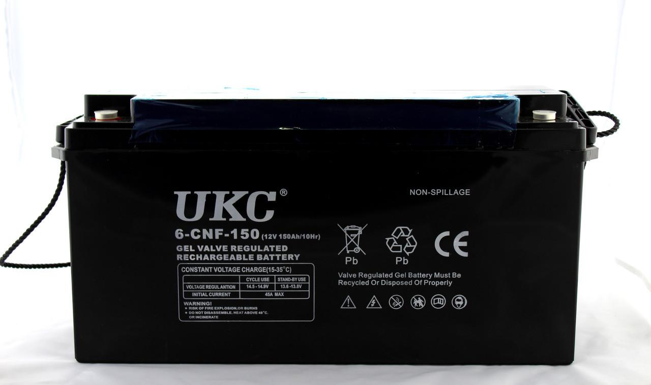 Гелевый аккумулятор UKC 12V 150Ah