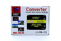 Преобразователь / инвертор UKC DC/DC 24v-12v 40A  / Понижающий DC-DC преобразователь