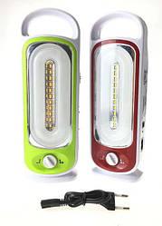 Переносной фонарик YJ 6881U с USB для для зарядки телефона /Кемпинговый фонарь + power bank