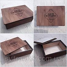 Коробка для фотографій 10х15 см