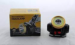 Налобный LED фонарь0509-2 COB аккумуляторный / фонарь на лоб