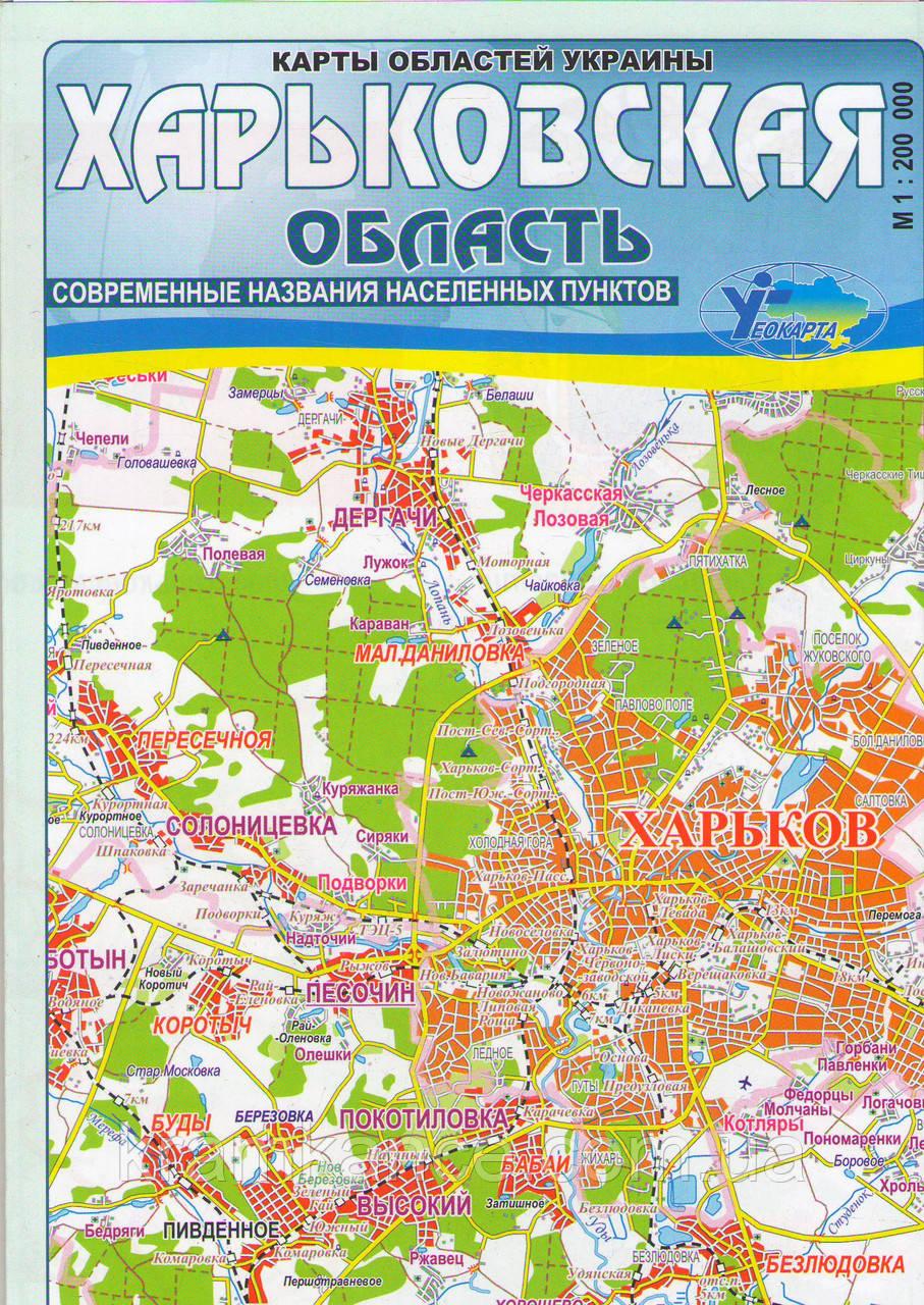 Карта областей Украины (Харьковская обл.)
