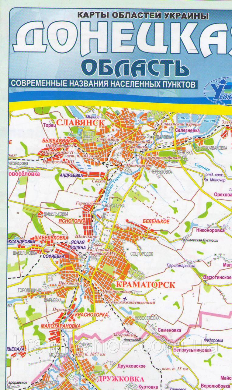 Карта областей Украины (Донецкая обл.)