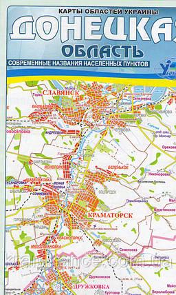 Карта областей Украины (Донецкая обл.), фото 2