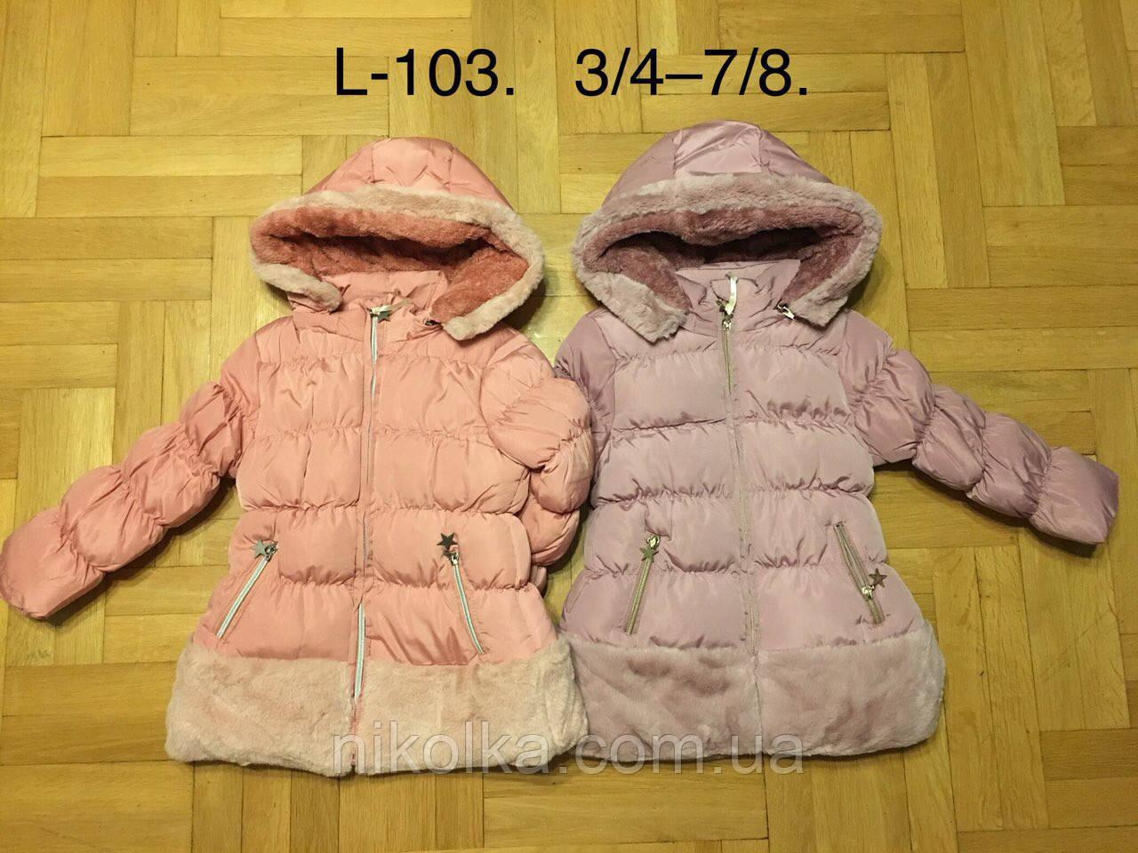 Куртки на меху для девочек оптом, F&D, 3/4-7/8 лет, арт. L-103