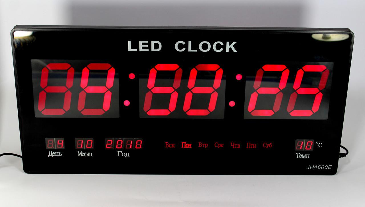 Электронные светодиодные часы CW 4622, цифровые часы с календарём и термометром