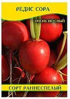 Семена редиса Сора, 100г