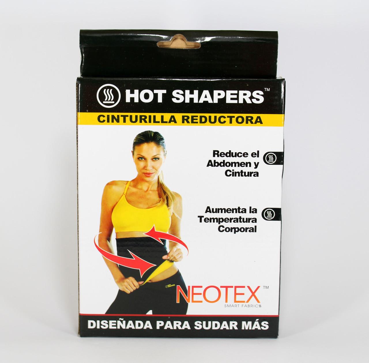 Пояс Hot Shapers Belt