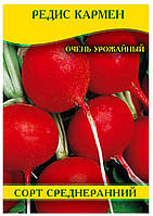 Семена редиса Кармен, 1кг