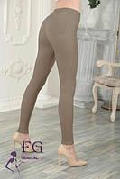 Женские брюки-леггинсы