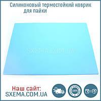 Коврик для пайки силиконовый термостойкий 38см x 30см мат для разборки и пайки электроники